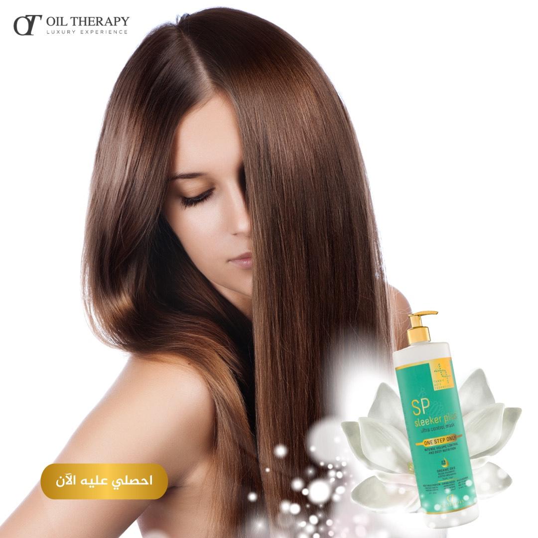 بروتين شعر معالج